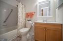Remodeled Hall Bath with Shower Grab Bar - 118 INDEPENDENCE ST, LOCUST GROVE