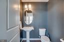 Main level Half Bathroom - 20668 DUXBURY TER, ASHBURN