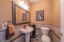Half bathroom - 27531 PADDOCK TRAIL PL, CHANTILLY