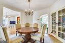 Spacious Dining Room - 8 KING CHARLES PL, ANNAPOLIS