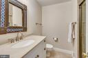 Full Bath on Main Level - 9706 FEROL DR, VIENNA