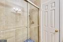 Hall Bath - 9706 FEROL DR, VIENNA