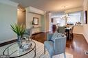 Living room opens to dining room - 116 WATERLINE CT, ANNAPOLIS