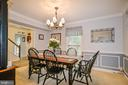 Shadow box molding, plush carpet & chandelier - 6510 WESTMORE CT, SPRINGFIELD