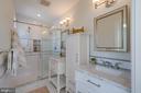 Master Double Vanity and luxury shower - 517 13TH ST NE, WASHINGTON