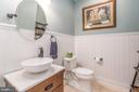 Main level powder room w/ vessel bowl sink - 5400 LIGHTNING DR, HAYMARKET