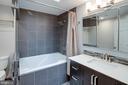 Updated Spa-Like Master Bathroom - 1542 DEER POINT WAY, RESTON