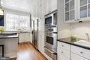 Kitchen - 1721 WILLARD ST NW, WASHINGTON