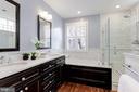 Master Bathroom - 1721 WILLARD ST NW, WASHINGTON