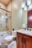 Bath - 43093 LUCKETTS RD, LEESBURG
