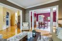 Living room with hardwood flooring - 206 WATKINS CIR, ROCKVILLE