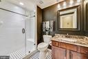 Highly upgraded bathrooms - 20736 JENNIFER ANN DR, ASHBURN