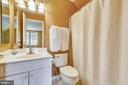 Private bathroom for bedroom suite above garage - 206 WATKINS CIR, ROCKVILLE