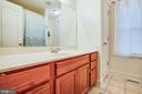 Hall Full Bath - 241 MARDAY DR, RUTHER GLEN