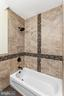 Beautiful Tile Work in tub/shower combo - 2705 WOODLEY RD NW, WASHINGTON