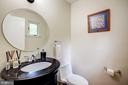 Main level half bath - 11012 BURYWOOD LN, RESTON