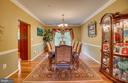 formal dining room - 147 SANFORD FERRY CT, FREDERICKSBURG