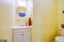 Main Level Half Bathroom - 2227 COUNTRY RD, BEAVERDAM