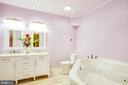 Full Bathroom - 2227 COUNTRY RD, BEAVERDAM