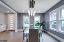 Details - dining room chandelier - 1313 N HERNDON ST, ARLINGTON