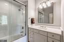Bedroom #3 Bath - 606 DEERFIELD POND CT, GREAT FALLS