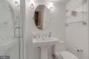 Lower Level - En-Suite Full Bath - 4070 52ND ST NW, WASHINGTON