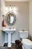 POWDER ROOM - 21860 GOLDSTONE TER, STERLING