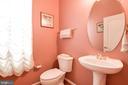 Half Bath #1 - 7104 AYERS MEADOW LN, SPRINGFIELD