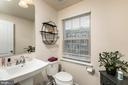 Half Bathroom - 8472 HEDWIG LN, FREDERICK
