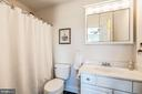 En Suite Bathroom in Bedroom 2 - 37986 KITE LN, LOVETTSVILLE