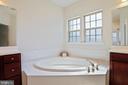 Master Bath - 4886 HITESHOW DR, FREDERICK