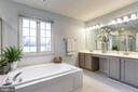 Huge master bath suite - 11016 DORSCH FARM RD, ELLICOTT CITY
