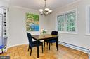 Separate dining area accommodates  large table. - 3384 GUNSTON RD, ALEXANDRIA