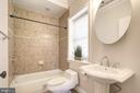 En Suite for Office/Bedroom #2 - 5511 COLORADO AVE NW #501, WASHINGTON