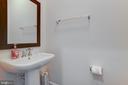 Half Bath on Upper 2nd Level - 23109 COTTONWILLOW SQ, BRAMBLETON