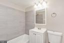 Master bathroom - 3813 SWANN RD #1, SUITLAND