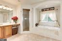 Sumptuous Master Luxury Bath with His/Her Vanities - 16215 CYPRESS CT, DUMFRIES