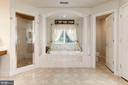 Separate Shower, Water Closet and Tub - 16215 CYPRESS CT, DUMFRIES