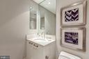 Guest Bathroom Private Bath - 1881 N NASH ST #1803, ARLINGTON