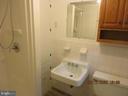 Bath Lower Level - 8416 WASHINGTON AVE, ALEXANDRIA