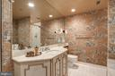 Second Full Bath - 5809 NICHOLSON LN #409, NORTH BETHESDA