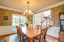 Dining room with mouldings - 12103 SAWHILL BLVD, SPOTSYLVANIA