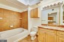 Large Full Bathroom - 616 E ST NW #302, WASHINGTON