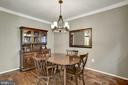Dining Room - Truly a Separate Dining Area! - 12861 FAIR BRIAR LN, FAIRFAX