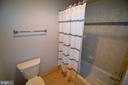 Separate room for commode and bathtub w/tile inlay - 506 LAWSON WAY, ROCKVILLE