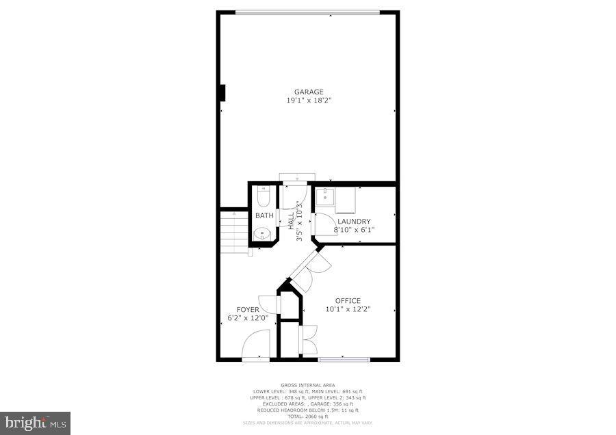 Main floor entrance, bedroom/office, bath & garage - 1330 N ADAMS CT, ARLINGTON