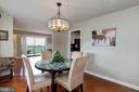 Dining room also has incredible views - 200 N PICKETT ST #907, ALEXANDRIA