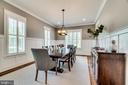 Formal dining room with gorgeous wainscoting - 8720 PLYMOUTH RD, ALEXANDRIA