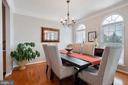 Dining Room - 42919 SHELBOURNE SQ, CHANTILLY