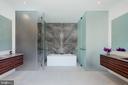 Owner Bathroom - 3131 CHAIN BRIDGE RD NW, WASHINGTON